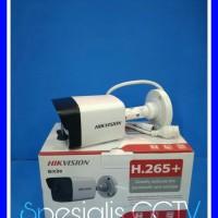 IP Kamera Outdoor Hikvision DS-2CD2021-IAX