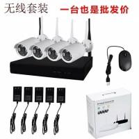 Wireless NVR Kit HD P2P with 4 WiFi IP Camera CCTV 720P
