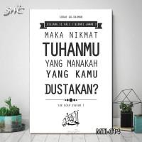 Hiasan Dinding Poster Kayu Islami Quotes wall Decor Rumah MTI3014