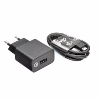 Charger SONY Quick charger UCH 10 Original - Cable Charger SONY Asli