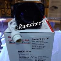 Camera Hikvision DS-2CD2021 IAX Bullet