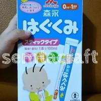 Susu morinaga hagukumi stick asli jepang