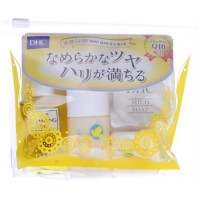 DHC Q10 Travel set 4 in1 (Cleansing Oil 20ml & Lotion 30ml) JAPAN