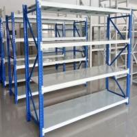 Rak Gudang Pabrik Industri Dc-36 kaps.250KG perlevel T200cm