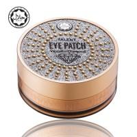 SKINCARE HALAL KOREA Talent Cosmetic Vitamin + Diamond Eye Patch