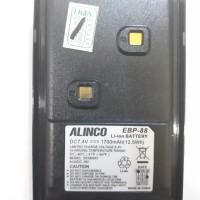 Battery HT EBP-88 ORIGINAL ALINCO DJ A10 ,W10, W100, W50, W500, DJ 100
