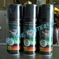 Cat Semprot Samurai Paint New Paint Remover PR500* Perontok Cat 400ml