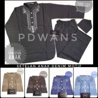 Baju Koko Anak model PAKISTAN CELANA PECI Denim Motif by PDWANS