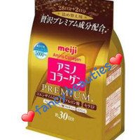 Meiji Amino Collagen Premium Refill 214g & Can 200g