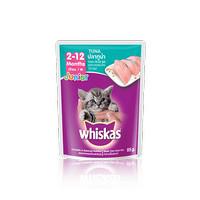 Makanan Kucing Basah / Wet Food Whiskas Junior Tuna