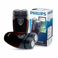 Alat Cukur Kumis Shaver Philips PQ206