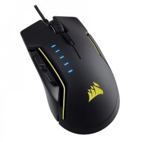 GLAIVE RGB Gaming Mouse Black EU