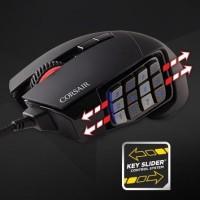 Corsair Gaming Scimitar RGB Black