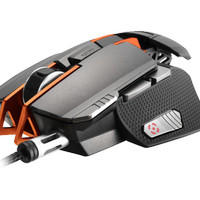 Cougar Aluminum Laser Gaming Mouse 700M Superior 8 Programmable Butt