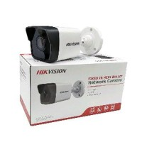 HIKVISION DS-2CD2021-IAX CCTV FULL HD CAMERA