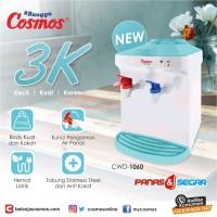 COSMOS Dispenser Air Panas & Normal CWD-1060