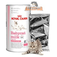 Susu Kucing Royal Canin Babycat Milk Ecer 1 Sachet 100gr