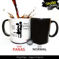 Kado ultah , Kado Unik | Mug Bunglon Magic - We Romantic | Custom Text