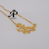Kalung Nama lapis emas 24k Cantik dan Murah