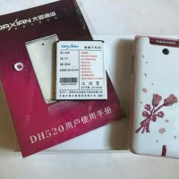 Hp China Daxian DH530