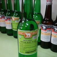 Premium Minyak Kayu Putih Cap Gajah Botol Kaca 600ml