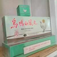 pek hong wan ori malaysia herbal wanita