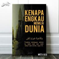 Hiasan Dinding Poster Kayu Islami Quotes wall Decor Rumah MTI30-113