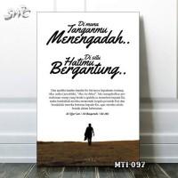 Hiasan Dinding Poster Kayu Islami Quotes wall Decor Rumah MTI30-097