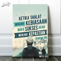 Hiasan Dinding Poster Kayu Islami Quotes wall Decor Rumah MTI30-117