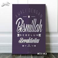 Hiasan Dinding Poster Kayu Islami Quotes wall Decor Rumah MTI30-143