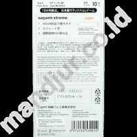 Kondom Sagami Xtreme Superthin - Isi 10