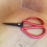 Kenmaster Gunting Kain - Gunting Kodok - Gunting Serbag Diskon