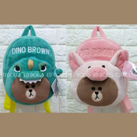 TAS RANSEL BONEKA ANAK BACKPACK LINE DINO BROWN