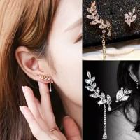 Anting Jepit / Cuff Motif Daun Korean Style (Trend Now)