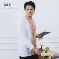 Baju Koko Lengan Panjang Putih Motif Tenun TWO-D by DhiniAminarti