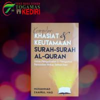 kumpulan khasiat & keutamaan surah surah Al Quran