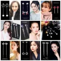 Anting Import Korea Model Panjang Bulat SWAN Diamond