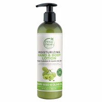 Petal Fresh Hand & Body Lotion Grape Seed & Olive Oil 355 ml