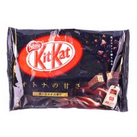 Nestle KitKat Mini Chocolate Bar Otoama - Dark/ Green Tea