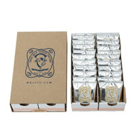 TOKYO MILK CHEESE FACTORY ISI 20 PCS / 100% HANDCARRY JAPAN