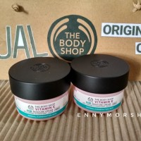 Vitamin E Gel Moisture Cream 50 ml The Body Shop ORIGINAL