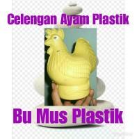 Celengan Ayam Plastik