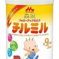 susu morinaga ayumi chirumiru 1-3th asli jepang