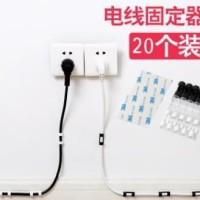 Klip Kabel Organizer Cable Clip 20PCS Klip Perapih Perekat Pengikat