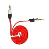 Kabel Aux Murah Securiguard Type Car Audio Gold - Red