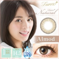 Softlens Eos luna natural Almond