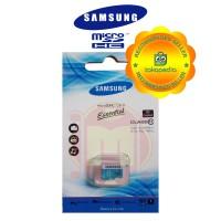 Memory Card Samsung 8GB Class 10|Kartu Memori | Micro SD Samsung 8GB