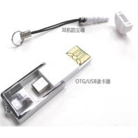 Miini OTG USB Card Reader Micro Sd Card OTG Connection Kit Sandisk Vg