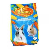 Makanan Kelinci Britter Bunny 1 kg Carrot Rabbit Food Murah Terbaik