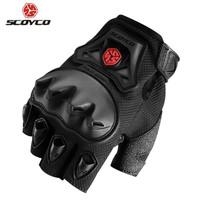 Sarung Tangan Half Scoyco MC29D Black